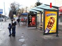 Ситилайт №153935 в городе Ровно (Ровенская область), размещение наружной рекламы, IDMedia-аренда по самым низким ценам!