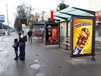 Ситилайт №153936 в городе Ровно (Ровенская область), размещение наружной рекламы, IDMedia-аренда по самым низким ценам!