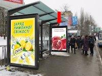 Ситилайт №153940 в городе Ровно (Ровенская область), размещение наружной рекламы, IDMedia-аренда по самым низким ценам!
