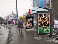 Ситилайт №153941 в городе Ровно (Ровенская область), размещение наружной рекламы, IDMedia-аренда по самым низким ценам!