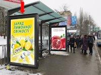 Ситилайт №153942 в городе Ровно (Ровенская область), размещение наружной рекламы, IDMedia-аренда по самым низким ценам!