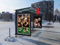 Ситилайт №153944 в городе Ровно (Ровенская область), размещение наружной рекламы, IDMedia-аренда по самым низким ценам!