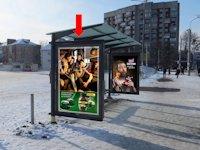 Ситилайт №153946 в городе Ровно (Ровенская область), размещение наружной рекламы, IDMedia-аренда по самым низким ценам!