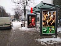 Ситилайт №153947 в городе Ровно (Ровенская область), размещение наружной рекламы, IDMedia-аренда по самым низким ценам!