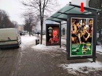 Ситилайт №153949 в городе Ровно (Ровенская область), размещение наружной рекламы, IDMedia-аренда по самым низким ценам!