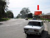 Билборд №154131 в городе Ромны (Сумская область), размещение наружной рекламы, IDMedia-аренда по самым низким ценам!