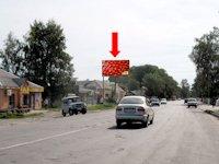 Билборд №154132 в городе Ромны (Сумская область), размещение наружной рекламы, IDMedia-аренда по самым низким ценам!