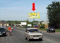Билборд №154133 в городе Ромны (Сумская область), размещение наружной рекламы, IDMedia-аренда по самым низким ценам!