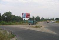 Билборд №154139 в городе Северодонецк (Луганская область), размещение наружной рекламы, IDMedia-аренда по самым низким ценам!