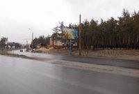 Билборд №154144 в городе Северодонецк (Луганская область), размещение наружной рекламы, IDMedia-аренда по самым низким ценам!