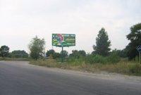 Билборд №154146 в городе Северодонецк (Луганская область), размещение наружной рекламы, IDMedia-аренда по самым низким ценам!
