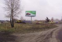 Билборд №154147 в городе Северодонецк (Луганская область), размещение наружной рекламы, IDMedia-аренда по самым низким ценам!
