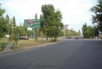Билборд №154148 в городе Северодонецк (Луганская область), размещение наружной рекламы, IDMedia-аренда по самым низким ценам!