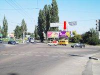 Билборд №154199 в городе Сумы (Сумская область), размещение наружной рекламы, IDMedia-аренда по самым низким ценам!
