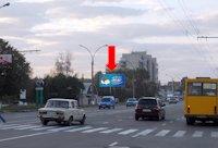 Билборд №154215 в городе Сумы (Сумская область), размещение наружной рекламы, IDMedia-аренда по самым низким ценам!