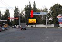 Билборд №154216 в городе Сумы (Сумская область), размещение наружной рекламы, IDMedia-аренда по самым низким ценам!