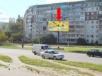 Билборд №154217 в городе Сумы (Сумская область), размещение наружной рекламы, IDMedia-аренда по самым низким ценам!