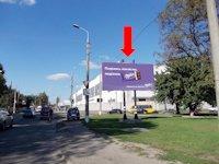 Билборд №154224 в городе Сумы (Сумская область), размещение наружной рекламы, IDMedia-аренда по самым низким ценам!