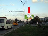 Билборд №154225 в городе Сумы (Сумская область), размещение наружной рекламы, IDMedia-аренда по самым низким ценам!