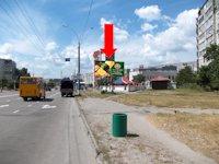 Билборд №154232 в городе Сумы (Сумская область), размещение наружной рекламы, IDMedia-аренда по самым низким ценам!