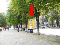 Ситилайт №154267 в городе Сумы (Сумская область), размещение наружной рекламы, IDMedia-аренда по самым низким ценам!