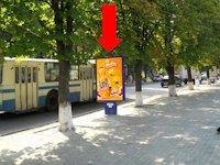 Ситилайт №154268 в городе Сумы (Сумская область), размещение наружной рекламы, IDMedia-аренда по самым низким ценам!