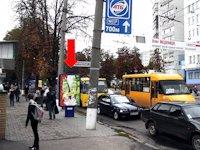 Ситилайт №154273 в городе Сумы (Сумская область), размещение наружной рекламы, IDMedia-аренда по самым низким ценам!