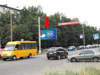 Билборд №154301 в городе Сумы (Сумская область), размещение наружной рекламы, IDMedia-аренда по самым низким ценам!