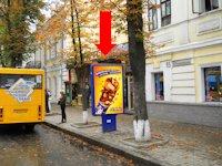 Ситилайт №154346 в городе Сумы (Сумская область), размещение наружной рекламы, IDMedia-аренда по самым низким ценам!