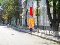 Ситилайт №154348 в городе Сумы (Сумская область), размещение наружной рекламы, IDMedia-аренда по самым низким ценам!