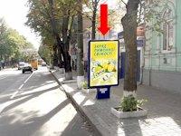 Ситилайт №154358 в городе Сумы (Сумская область), размещение наружной рекламы, IDMedia-аренда по самым низким ценам!
