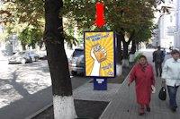 Ситилайт №154360 в городе Сумы (Сумская область), размещение наружной рекламы, IDMedia-аренда по самым низким ценам!