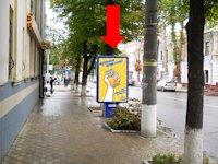 Ситилайт №154361 в городе Сумы (Сумская область), размещение наружной рекламы, IDMedia-аренда по самым низким ценам!