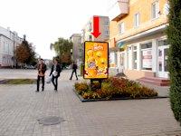 Ситилайт №154379 в городе Сумы (Сумская область), размещение наружной рекламы, IDMedia-аренда по самым низким ценам!