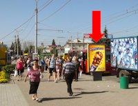 Ситилайт №154390 в городе Сумы (Сумская область), размещение наружной рекламы, IDMedia-аренда по самым низким ценам!