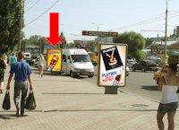Ситилайт №154398 в городе Сумы (Сумская область), размещение наружной рекламы, IDMedia-аренда по самым низким ценам!