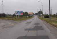 Билборд №154459 в городе Тернополь (Тернопольская область), размещение наружной рекламы, IDMedia-аренда по самым низким ценам!