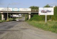 Билборд №154460 в городе Тернополь (Тернопольская область), размещение наружной рекламы, IDMedia-аренда по самым низким ценам!