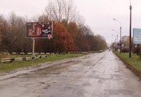 Билборд №154465 в городе Тернополь (Тернопольская область), размещение наружной рекламы, IDMedia-аренда по самым низким ценам!