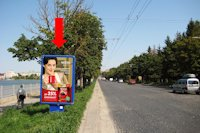 Ситилайт №154481 в городе Тернополь (Тернопольская область), размещение наружной рекламы, IDMedia-аренда по самым низким ценам!