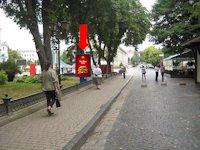 Ситилайт №154491 в городе Тернополь (Тернопольская область), размещение наружной рекламы, IDMedia-аренда по самым низким ценам!