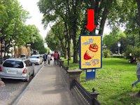 Ситилайт №154492 в городе Тернополь (Тернопольская область), размещение наружной рекламы, IDMedia-аренда по самым низким ценам!
