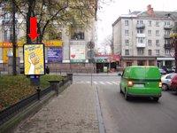 Ситилайт №154503 в городе Тернополь (Тернопольская область), размещение наружной рекламы, IDMedia-аренда по самым низким ценам!