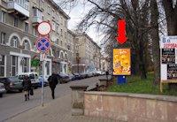 Ситилайт №154504 в городе Тернополь (Тернопольская область), размещение наружной рекламы, IDMedia-аренда по самым низким ценам!