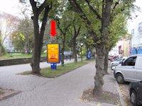 Ситилайт №154512 в городе Тернополь (Тернопольская область), размещение наружной рекламы, IDMedia-аренда по самым низким ценам!