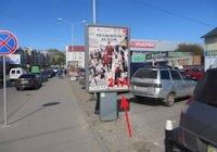 Ситилайт №155030 в городе Тернополь (Тернопольская область), размещение наружной рекламы, IDMedia-аренда по самым низким ценам!