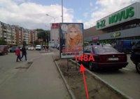 Ситилайт №155032 в городе Тернополь (Тернопольская область), размещение наружной рекламы, IDMedia-аренда по самым низким ценам!