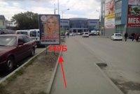 Ситилайт №155033 в городе Тернополь (Тернопольская область), размещение наружной рекламы, IDMedia-аренда по самым низким ценам!