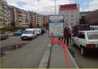 Ситилайт №155034 в городе Тернополь (Тернопольская область), размещение наружной рекламы, IDMedia-аренда по самым низким ценам!