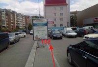 Ситилайт №155036 в городе Тернополь (Тернопольская область), размещение наружной рекламы, IDMedia-аренда по самым низким ценам!
